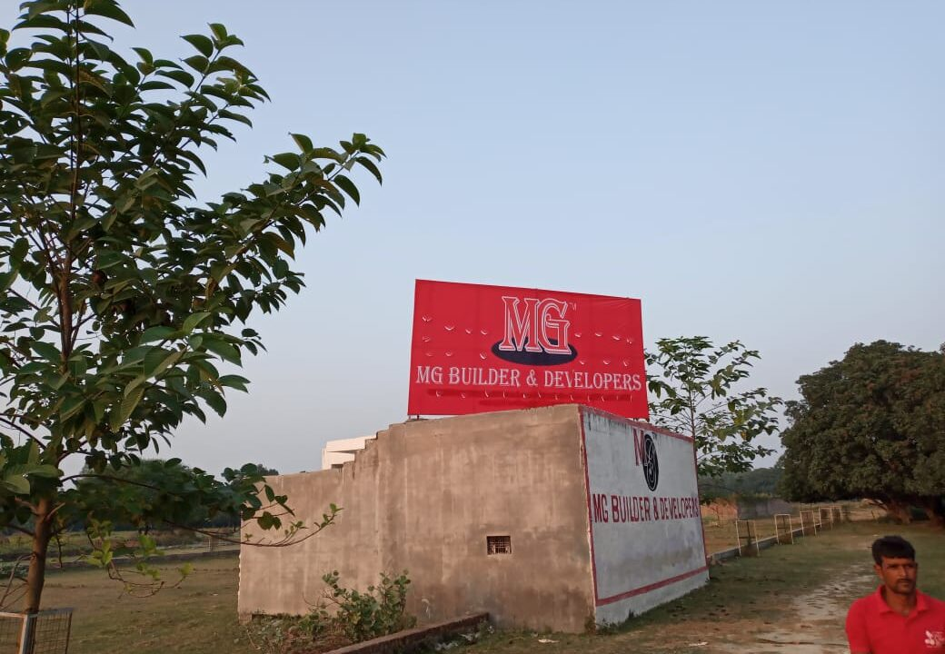 Plot in Kanpur Road, Lucknow