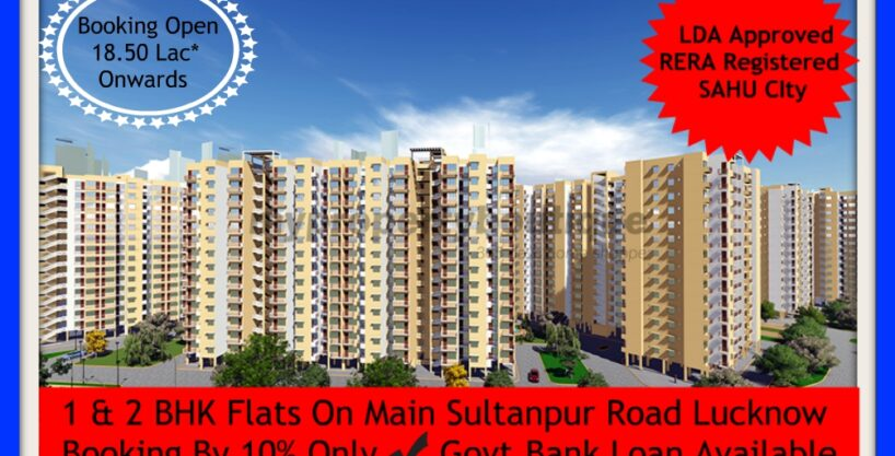 1/2 BHK SAHU CITY LUCKNOW SULTANPUR ROAD