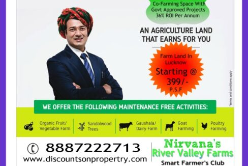 Farm Land In Lucknow