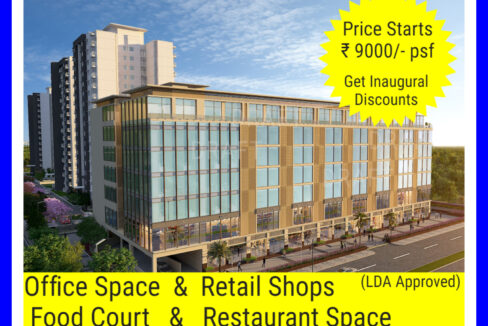 Experio Commercial Project In Lucknow